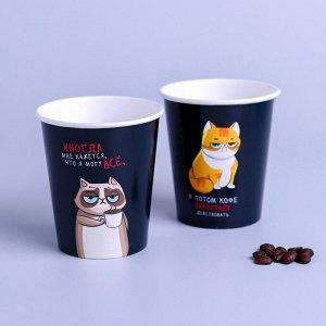 Стакан бумажный «Кот с кофе», 250 мл