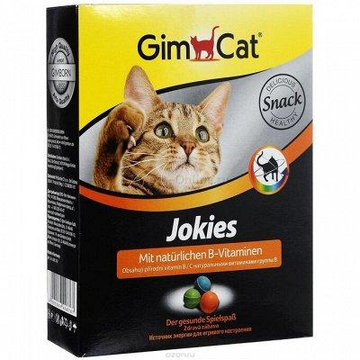 ЗооУголок- всё для животных. Ваш питомец скажет вам СПАСИБО — Gimborn витамины — Для кошек