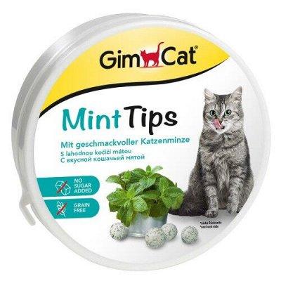 ЗооУголок- всё для животных. Ваш питомец скажет вам СПАСИБО — GIMCAT Витамины для кошек — Лакомства и витамины