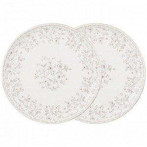 Набор из 2х тарелок обеденных 'emily' 23,5см (кор=12наб.)