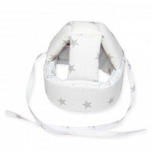 """Шлем для защиты головы малыша """"Звезды на белом"""""""