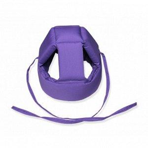 """Шлем для защиты головы малыша """"Lilac"""""""