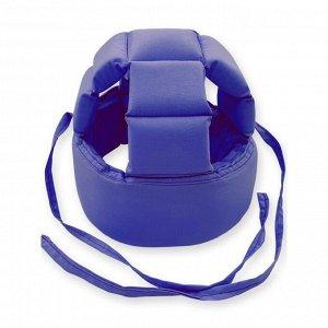 """Шлем для защиты головы """"New Dark Blue"""""""