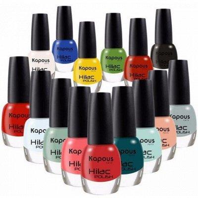 Kapous. Шампуни, Бальзамы, Краска.  — Лак для ногтей Hilac polish (классический лак) — Лаки
