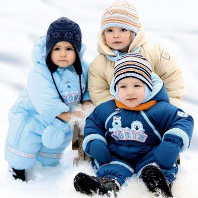🔥*Утепляемся*Лыжные костюмы*Джинсы с начесом*Обувь — Детские зимние комбинезоны — Костюмы и комбинезоны