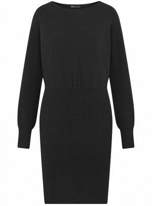 Платье обтягивающее с вырезом-лодочкой