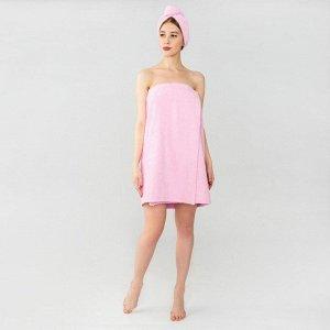 Набор для сауны Экономь и Я: полотенце- парео 68*150см + чалма, розовый, 100%хл, 320 г/м2