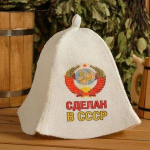 """Шапка для бани и сауны """"Сделан в СССР"""", с принтом, белая 5312250"""