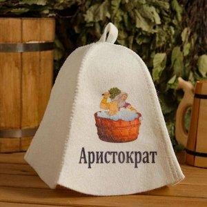 """Шапка для бани и сауны """"Аристократ в бане"""", с принтом, белая 5312242"""