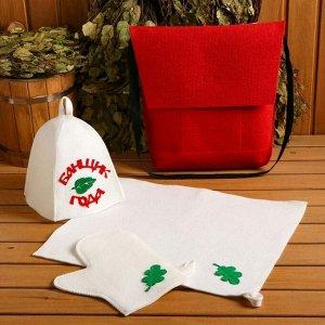 """Набор банный портфель красный шапка,коврик,рукавица """"Листик"""""""