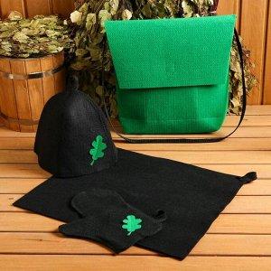 """Набор банный портфель зеленый шапка,коврик,рукавица """"Листик"""""""