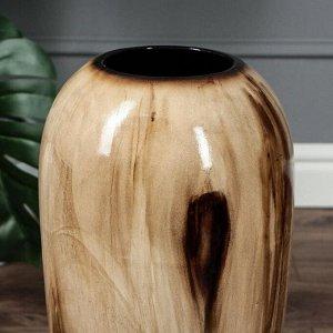 """Ваза напольная """"Аурика"""". под дерево. 44 см . керамика"""
