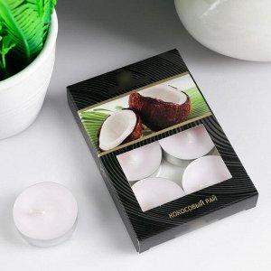 """Набор чайных свечей ароматизированных """"Кокосовый рай"""" в подарочной коробке, 6 шт"""