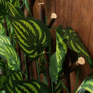 Ограждение декоративное. 200 ? 75 см. «Лист осины». Greengo