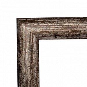 Рама для картин (зеркал) 30 х 40 х 2.7 см. пластиковая. Calligrata. цвет мокрый асфальт