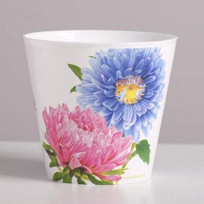 🌷 Кашпо, горшки, грунт - всё для домашних цветов и сада 🌷 — До 1 л — пластик НОВИНКИ — Кашпо и горшки