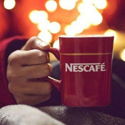 Чайно-Кофейная Лавка — Классика Жанра или просто Nescafe  — Растворимый кофе