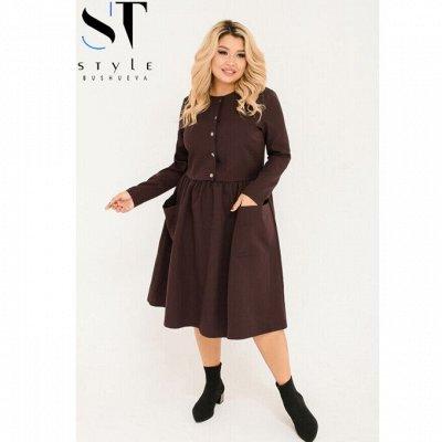 ❤《Одежда SТ-Style》Красивые наряды! Готовимся к Новому Году! — 48+: Осенние платья — Большие размеры