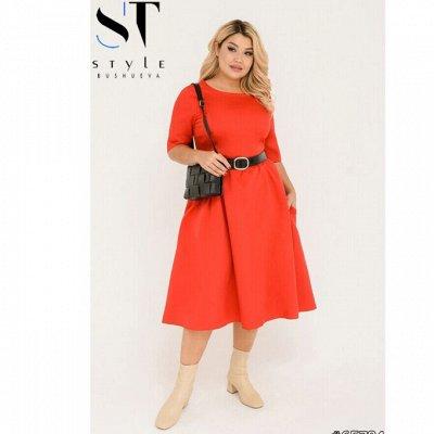 ❤《Одежда SТ-Style》Красивые наряды! Готовимся к Новому Году! — 48+: Платья 1 — Платья