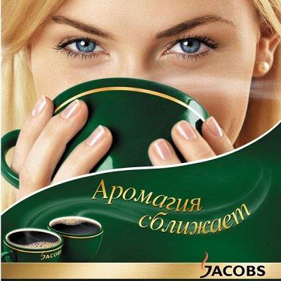 Сладости 🍫для вашей радости☕️ — Аромамагия Jacobs Monarch — Растворимый кофе