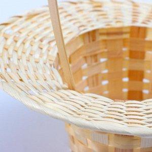 Корзина «Шляпка»,  25?9/45 см, бамбук