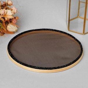 """Подставка для украшений """"Круг"""" с сеткой, d=20 см, цвет чёрный"""