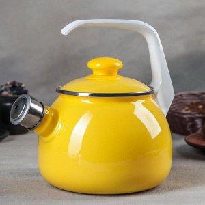 Чайник, 2,5 л, цвет ярко-жёлтый