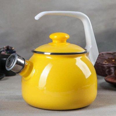 Кухонный Рай -Аксессуары,Хранение,Готовка,Подставки !  — Посуда для приготовления на плите — Посуда для приготовления