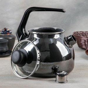 Чайник Bon appetit, 3 л, цвет мокрый асфальт