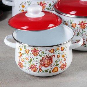 Набор посуды «Вышивка», 3 шт: 2 л, 4 л, 5,5 л, цвет белоснежный
