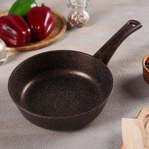 Сковорода «Титан & Гранит», d=20 см, индукционное дно, антипригарное покрытие, бронза