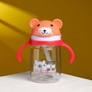 """Бутылка для воды """"Милый мишка"""" 400 мл, микс"""