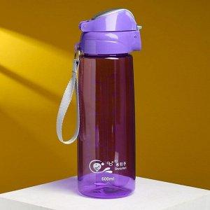 "Бутылка для воды ""Айви"" 600 мл, микс"