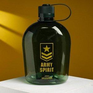 "Бутылка для воды ""Микон"" 950 мл, микс"