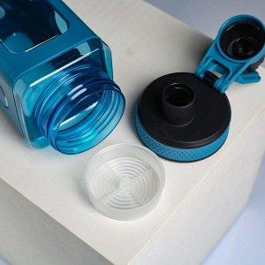 """Бутылка для воды """"Гава"""" 700 мл, с ситечком, микс"""