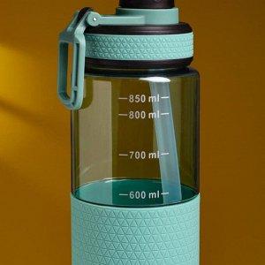 """Бутылка для воды """"Экти"""" 850 мл, с мерной шкалой, с поильником, микс"""