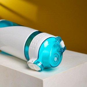 """Бутылка для воды """"Fashion"""" 600 мл, с мерной шкалой, микс"""