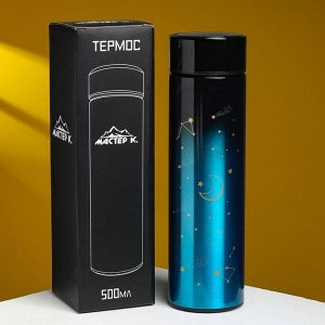 """Термос """"Мастер К. Созвездие"""" 500 мл, с термометром, сохраняет тепло 10 ч, микс"""