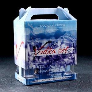 Набор питьевой Animals «Лиса», 7 предметов: графин 500 мл, стопка 50 мл 6 шт, в чемоданчике