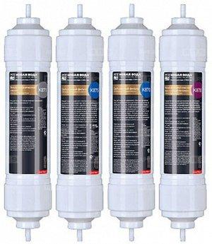 Комплект картриджей Новая вода K686 для Expert M400