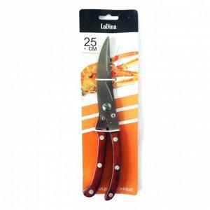 Ножницы кухонные 25 см LaDina