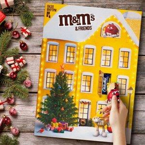 M&M's & Friends Дом с открывающимися окошками и пазлом