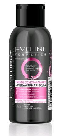 EVELINE   FACEMED+  Мицеллярная вода профессиональная 3в1 для всех типов кожи 100 мл.
