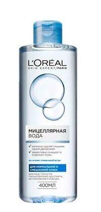 LOREAL   SKIN EXPERT  Мицеллярная вода для нормальной и смешанной кожи 400 мл.