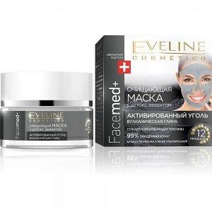 EVELINE   FACEMED+  Очищающая маска с детокс эффектом  50 мл.