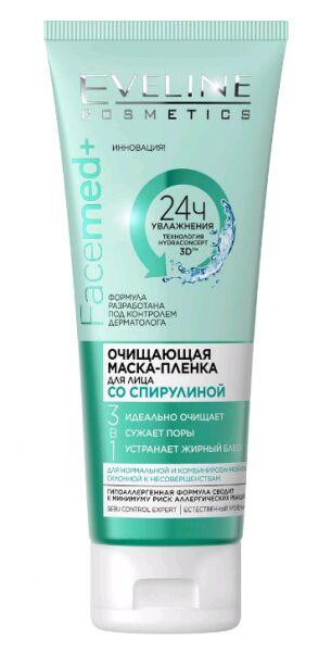"""EVELINE   FACEMED+  Очищающая маска-пленка для лица со """"Спирулиной"""" 3в1  50 мл."""