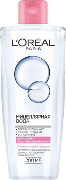 LOREAL   АБСОЛЮТНАЯ НЕЖНОСТЬ  Мицеллярная вода для сухой и чувствительной кожи 200 мл.
