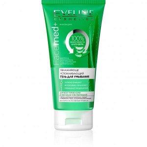 EVELINE   FACEMED+  Увлажняюще-успокаивающий гель для умывания 3в1 для всех типов кожи 150 мл.