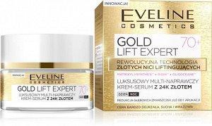 EVELINE   GOLD LIFT EXPERT 70+  Эксклюзивный ультравосстанавливающий крем-сыворотка с 24К золотом  50 мл.