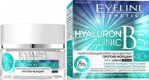 EVELINE   HYALURON CLINIC B5  40+  Укрепляющий крем-концентрат для лица против морщин - дневной и ночной  50 мл.